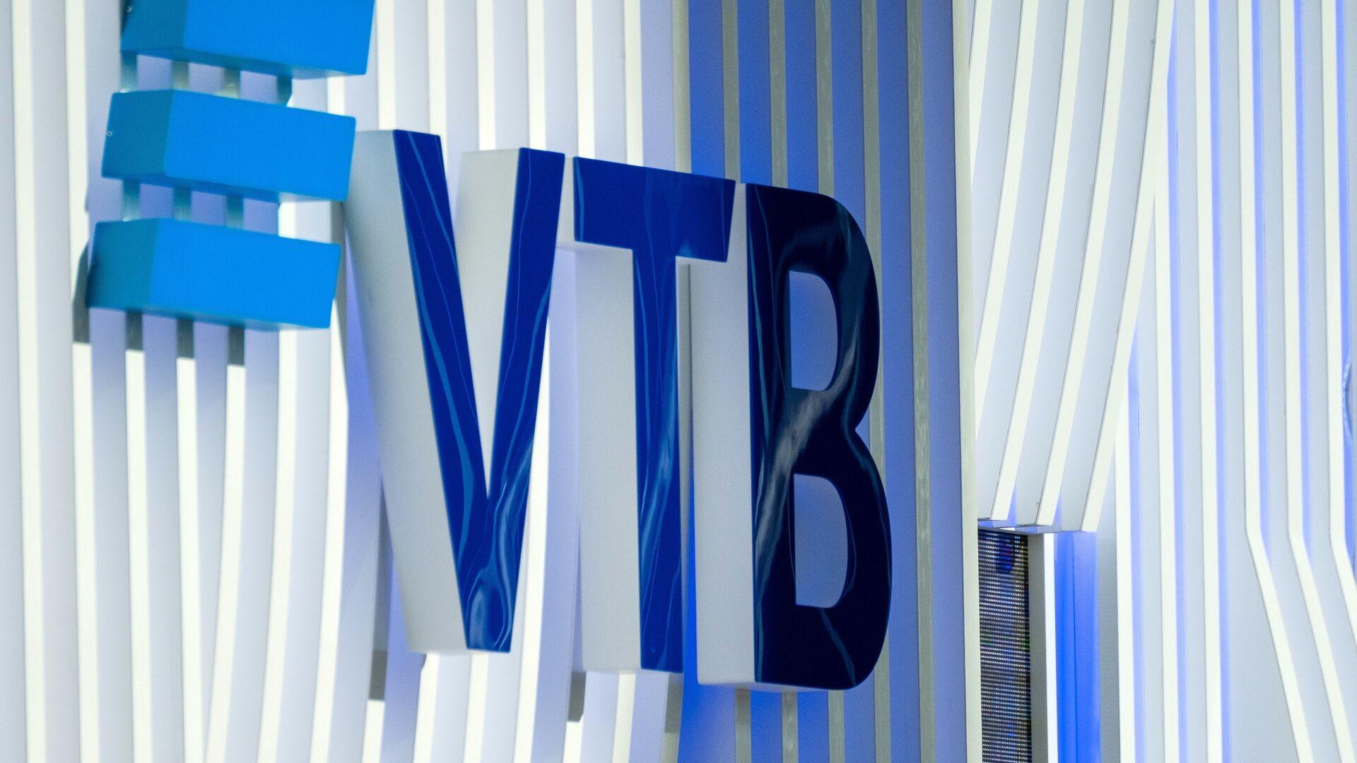 """ВТБ может войти в уставной капитал """"Первого канала"""""""