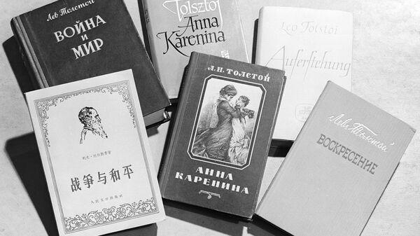 Книги Л. Н. Толстого Война и мир, Анна Каренина, Воскресение