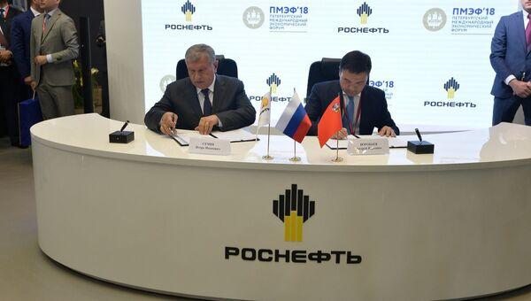 Глава Роснефти Игорь Сечин и губернатор Московской области Андрей Воробьев во время подписания соглашения на ПМЭФ-2018