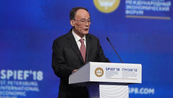 Заместитель председателя КНР Ван Цишань принимает участие в пленарном заседании Петербургского международного экономического форума. 25 мая 2018
