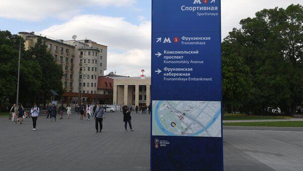 Оформление территории спорткомплекса Лужники к ЧМ-2018. Архивное фото
