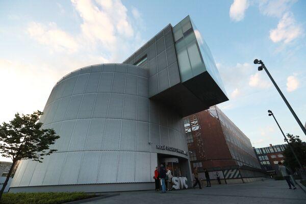Здание Музея русского импрессионизма в Москве, где проходит выставка Импрессионизм в авангарде