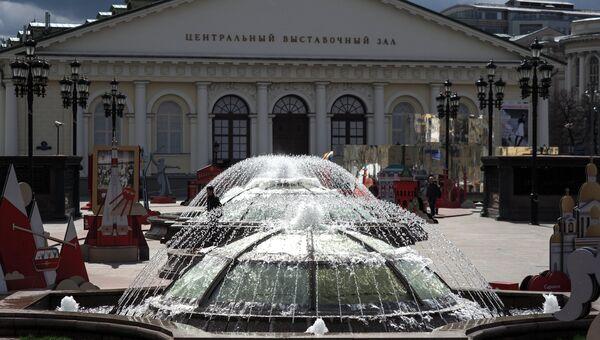 Центральный выставочный зал Манеж на Манежной площади в Москве. Архивное фото
