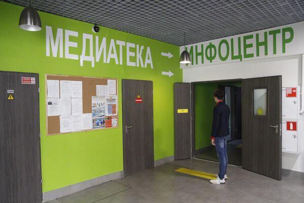 Холл корпуса Вожатый МДЦ Артек