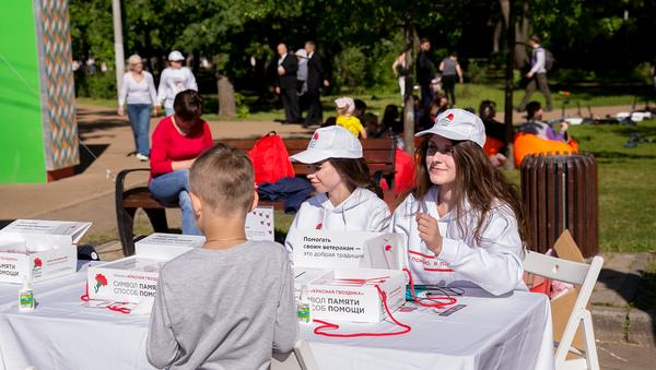 Волонтеры Победы и фонд Память поколений окажут помощь ветеранам