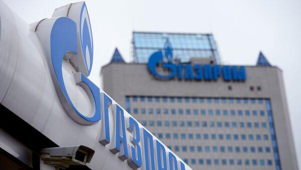 Офис ОАО Газпром. Архивное фото