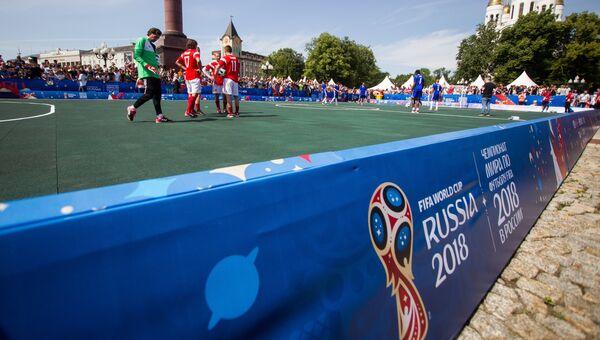 Парк футбола ЧМ-2018 в Калининграде. Архивное фото
