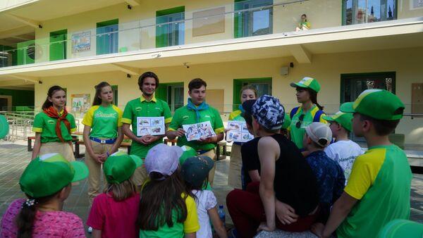 Добровольцы детского лагеря Лесной, МДЦ Артек
