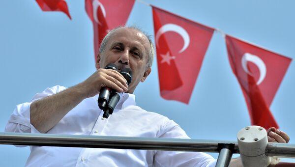 Кандидат в президенты Турции Мухаррема Индже на митинге своих сторонников в Анкаре. 6 июня 2018