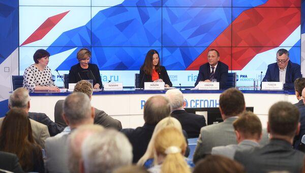 Пресс-конференция 15 лет мировому рейтингу лучших университетов QS World University Rankings: движение российских вузов в МИА Россия сегодня