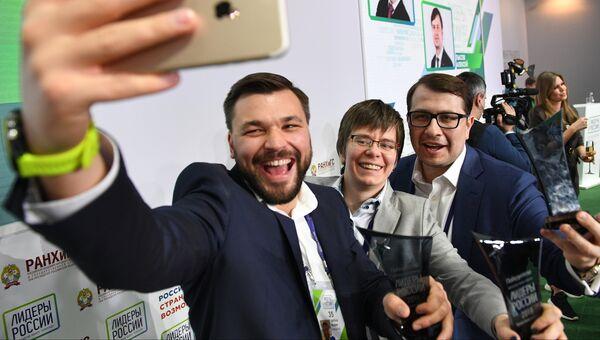 Победители конкурса Лидеры России фотографируются после церемонии награждения