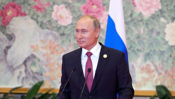Владимир Путин на пресс-конференции по итогам саммита глав государств - членов ШОС. 10 июня 2018
