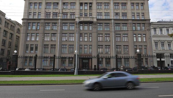 Здание администрации президента России на Старой площади в Москве. Архивное фото
