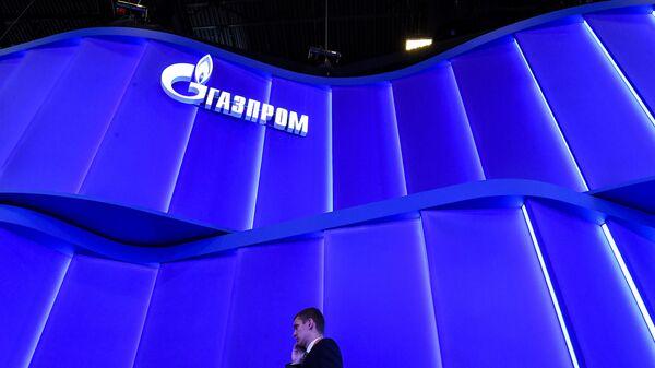Стенд компании Газпром . Архивное фото