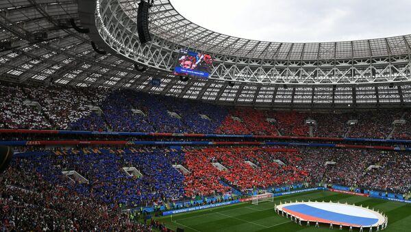 Стадион Лужники. Архивное фото