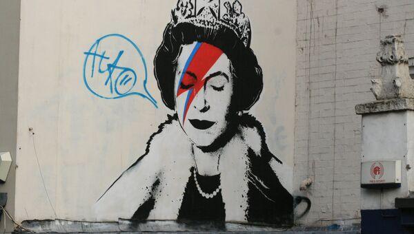 Граффити-портрет королевы Елизаветы в гриме музыканта Дэвида Боуи, Лондон