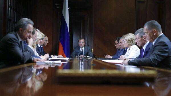 Председатель правительства РФ Дмитрий Медведев проводит совещание с вице-премьерами РФ. 18 июня 2018