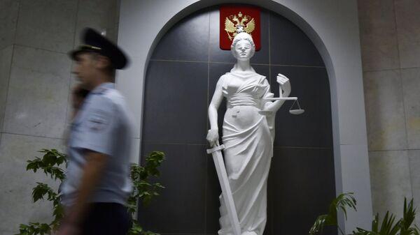 Статуя богини правосудия (Фемида) в здании суда. Архивное фото