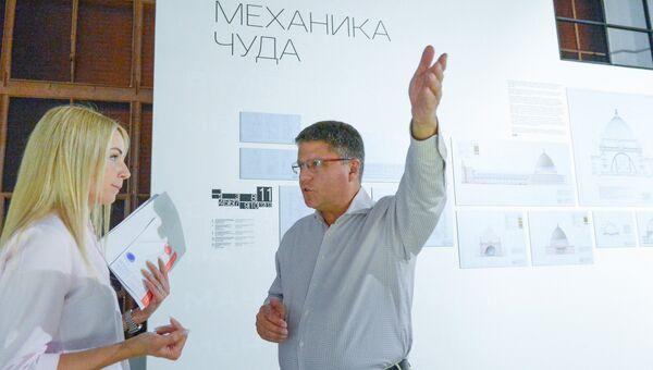 Историк и куратор выставки Между небом и землей Павел Нефедов на ВДНХ в Москве