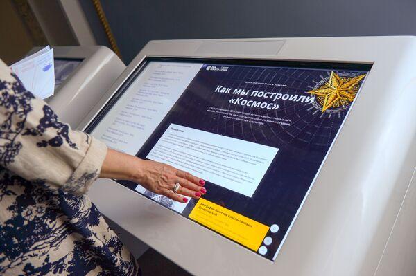 Мультимедийный спецпроект РИА Новости (МИА Россия сегодня) об истории Павильона Космос