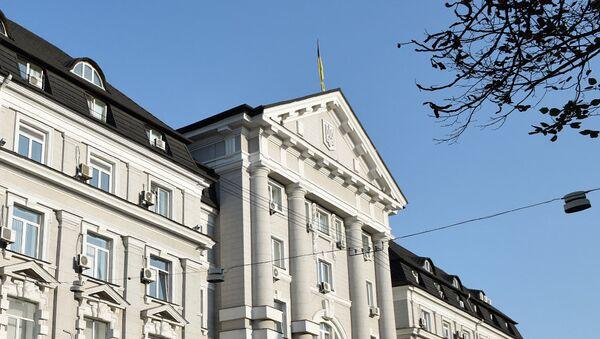 Здание Службы безопасности Украины. Архивное фото