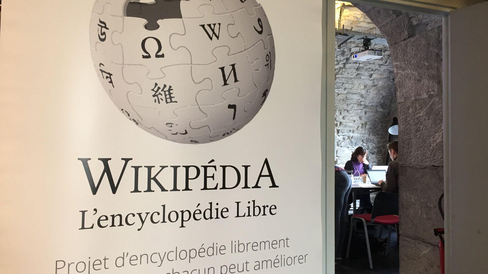 В Wikimedia Foundation объяснили появление свастики на страницах Wikipedia