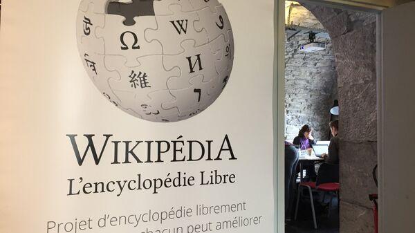 Логотип онлайн-энциклопедии Wikipedia