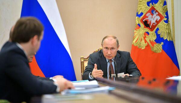 Президент РФ Владимир Путин проводит совещание по экономическим вопросам. 5 июля 2018