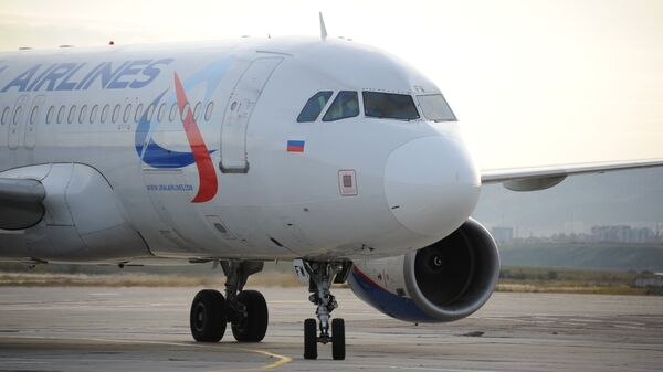 Самолёт авиакомпании Уральские авиалинии