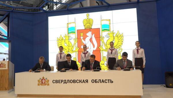 Санавиацию Свердловской области оснастят медтехникой Швабе