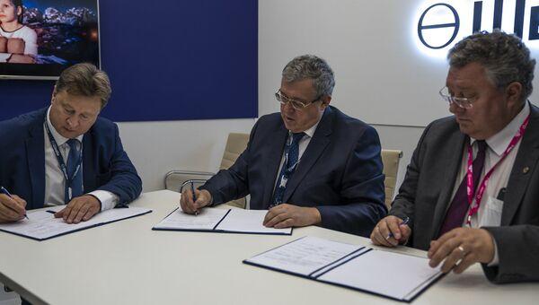 Курганская область и СПбПУ создали консорциум Цифровой водоканал