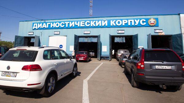 Легковые автомашины въезжают в диагностический корпус пункта государственного технического осмотра автомобилей