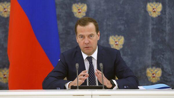 Премьер-министр РФ Дмитрий Медведев проводит заседание правительственной комиссии по развитию СКФО. 11 июля 2018