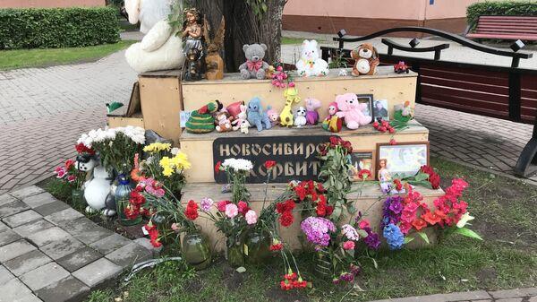 Мемориал в Кемерово, посвященный погибшим в пожаре ТЦ Зимняя Вишня. 14 июля 2018