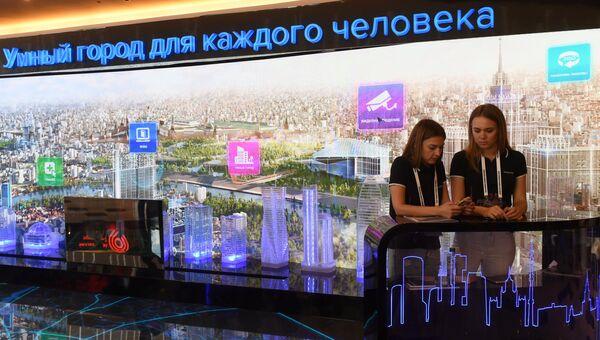 Участницы Московского урбанистического форума в парке Зарядье в Москве