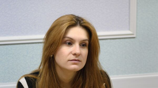 Мария Бутина. Архивное фото