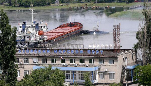 Азовский морской порт. Архивное фото