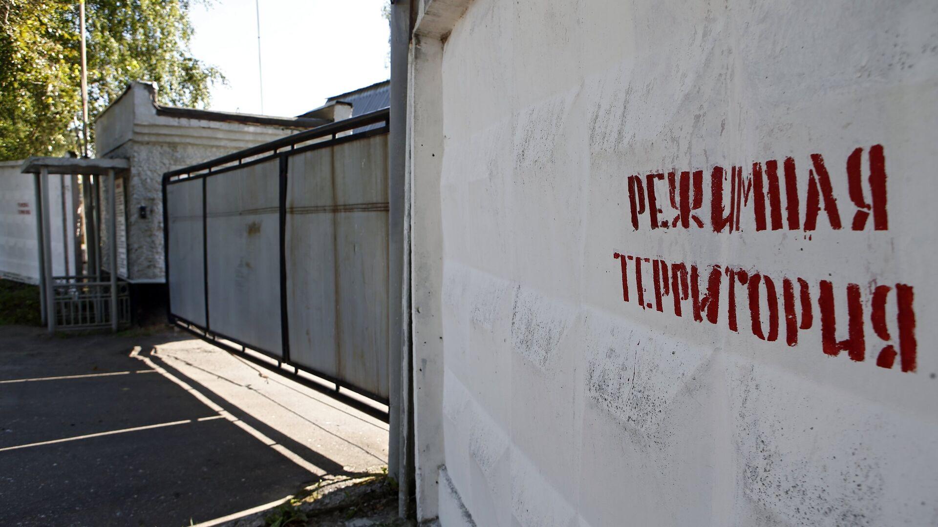Ворота контрольно-пропускного пункта исправительной колонии №1 в Ярославле - РИА Новости, 1920, 26.02.2021