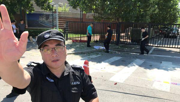 Ситуация у посольства США в Пекине, где произошел взрыв. 26 июля 2018