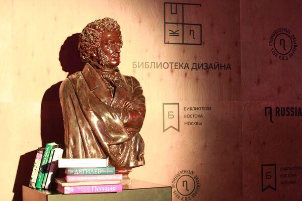 Библиотека Дизайна