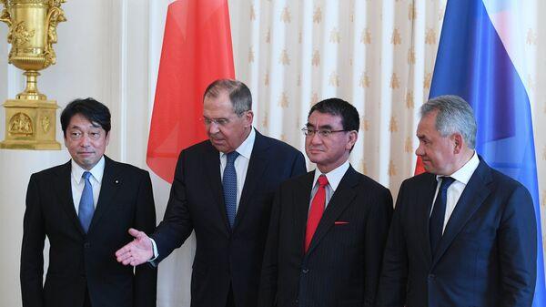 Эксперт прокомментировал предстоящую встречу глав МИД России и Японии
