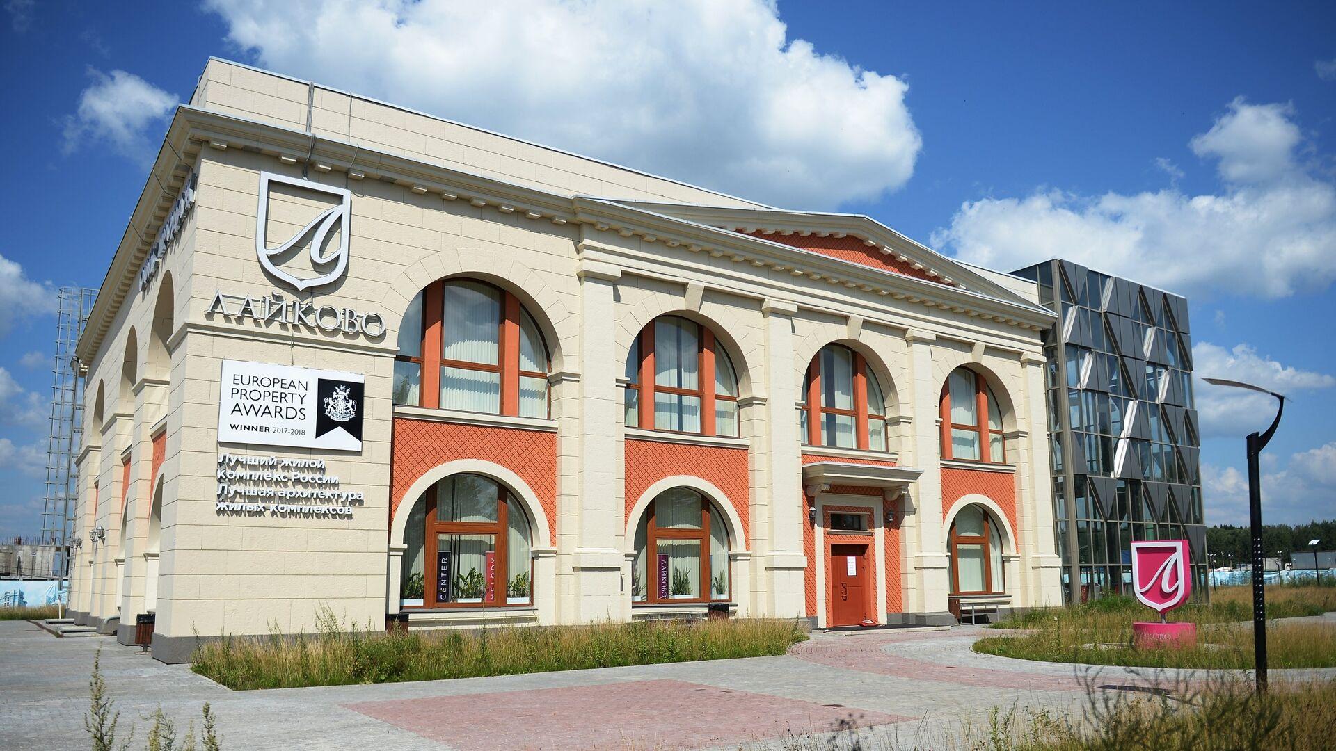 Строительство ЖК Лайково компании Urban Group - РИА Новости, 1920, 21.01.2021