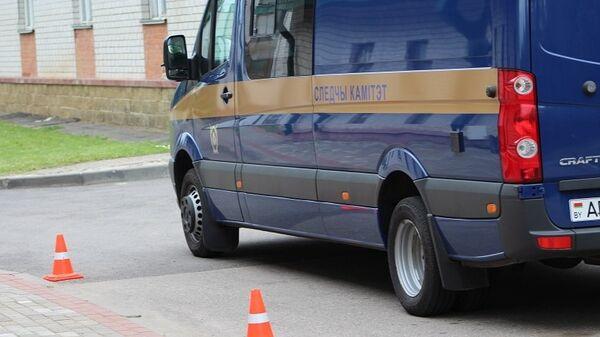 Автомобиль Следственного комитета Белоруссии