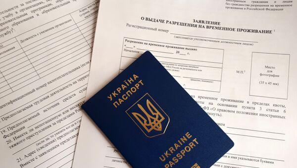 Заграничный паспорт гражданина Украины. Архивное фото