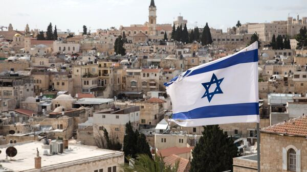 Города мира, Иерусалим. Архивное фото