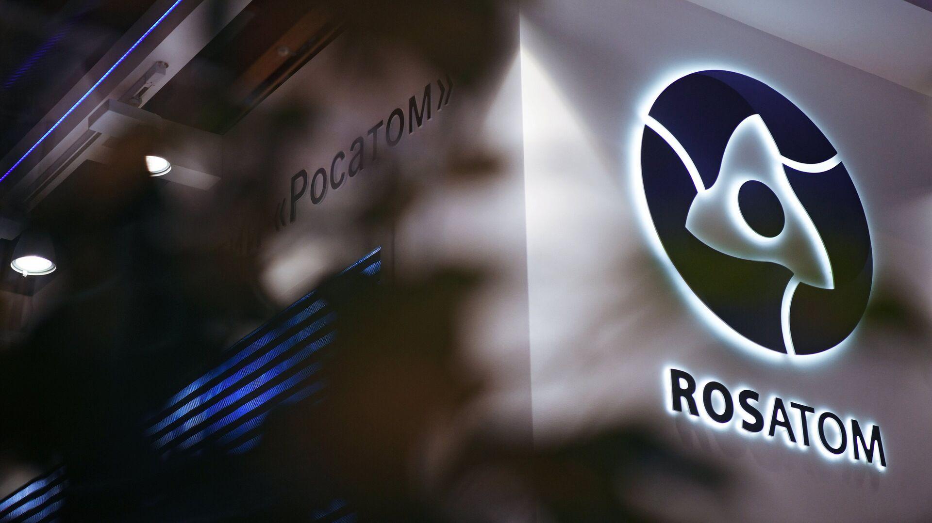 Логотип государственной корпорации по атомной энергии Росатом - РИА Новости, 1920, 10.02.2021