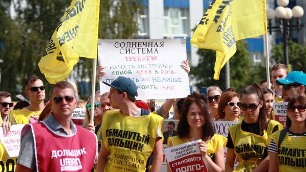 Дольщики Urban Group на митинге в Красногорске