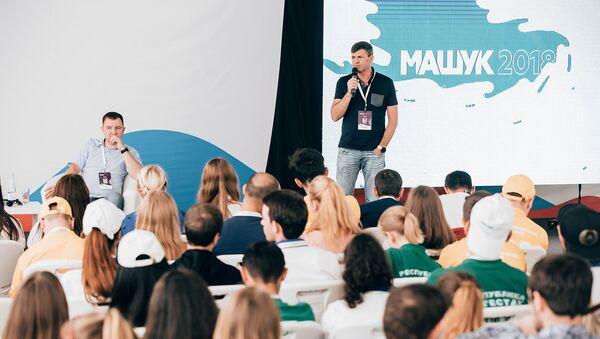 Участникам Машука рассказали, как проявить себя