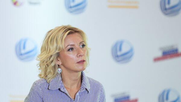 Официальный представитель МИД Мария Захарова. Архивное фото