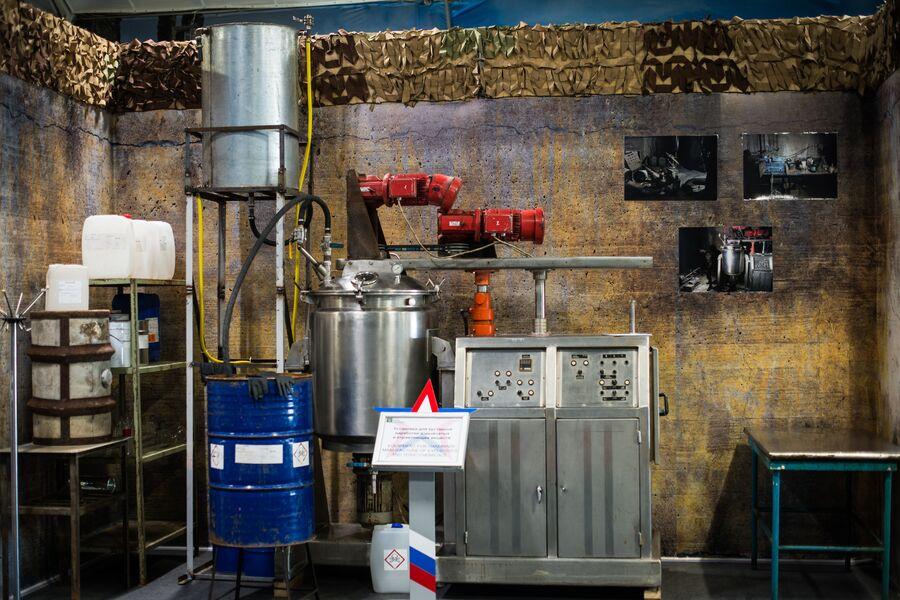 Установка для кустарной наработки взрывчатых и отравляющих веществ